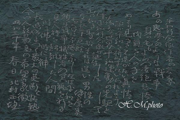 2008_平和記念像_08.jpg