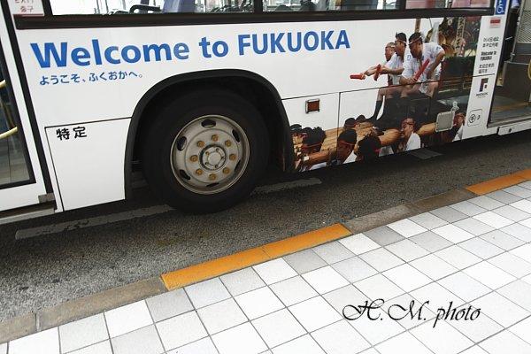 2008_福岡空港_01.jpg