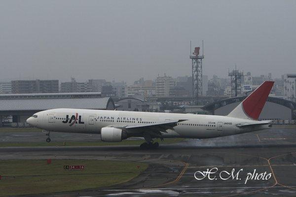 2008_福岡空港_06.jpg