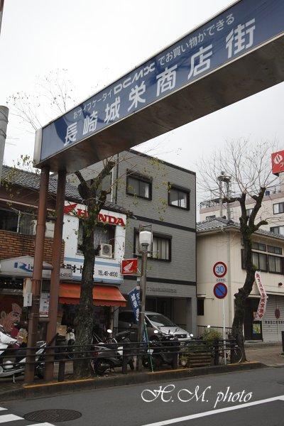 2008_長崎城栄商店街_02.jpg