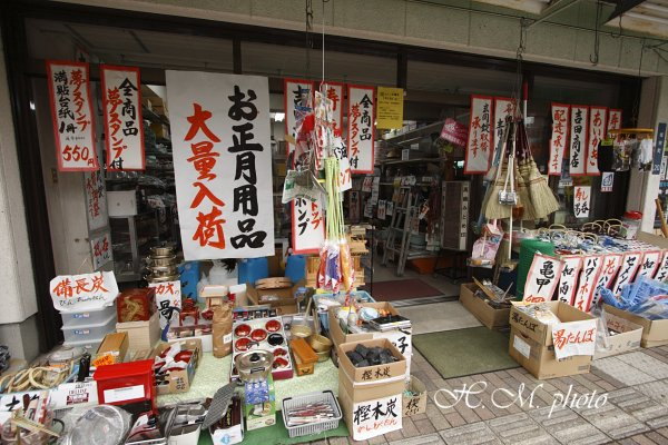 2008_長崎城栄商店街_04.jpg