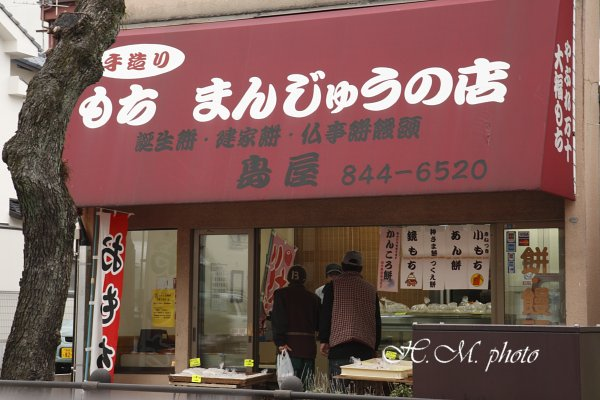 2008_長崎城栄商店街_06.jpg
