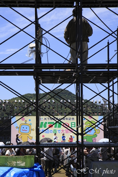 2008_KTNまつり_01.jpg