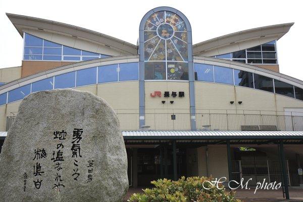 2009_中尾城公園_02.jpg