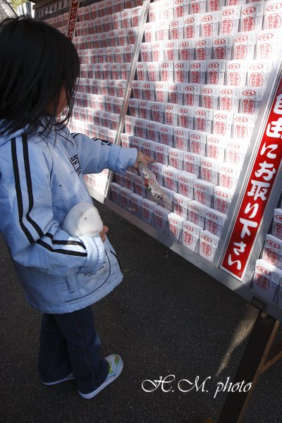 2009_諏訪神社_06.jpg