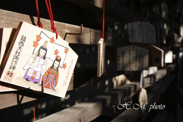 2009_諏訪神社_07.jpg