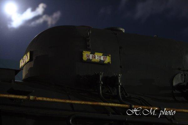 2010_C57形蒸気機関車_01.jpg