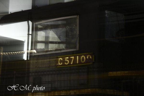 2010_C57形蒸気機関車_03.jpg