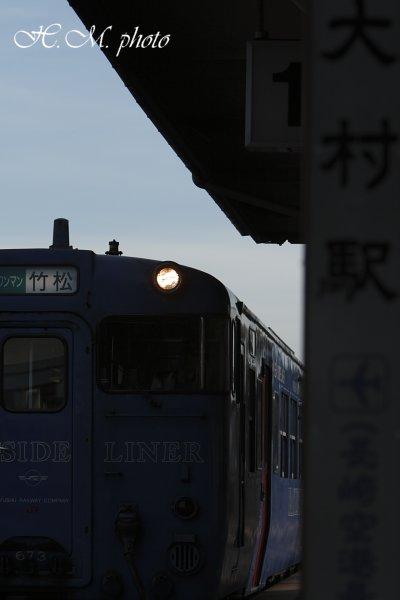 2010_大村駅_03.jpg