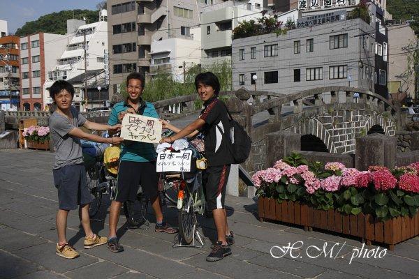 2010_日本一周ママチャリキャラバン_04.jpg