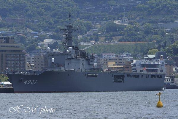 2010_輸送艦おおすみ_10.jpg
