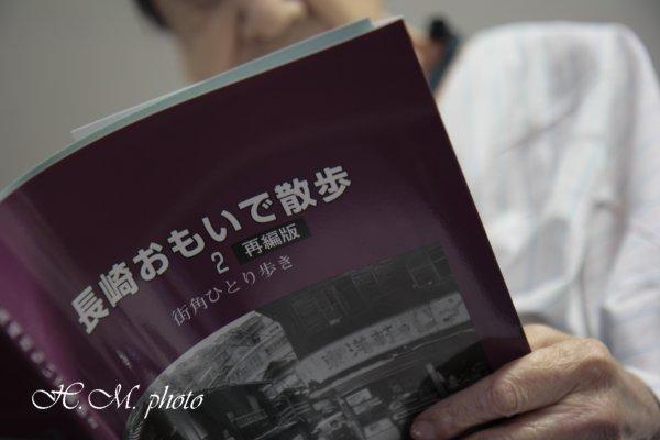 2010_長崎おもいで散歩_01.jpg