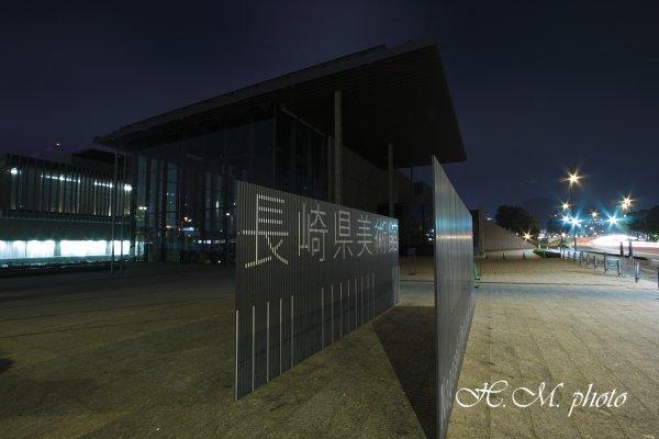 2010_長崎県美術館_01.jpg