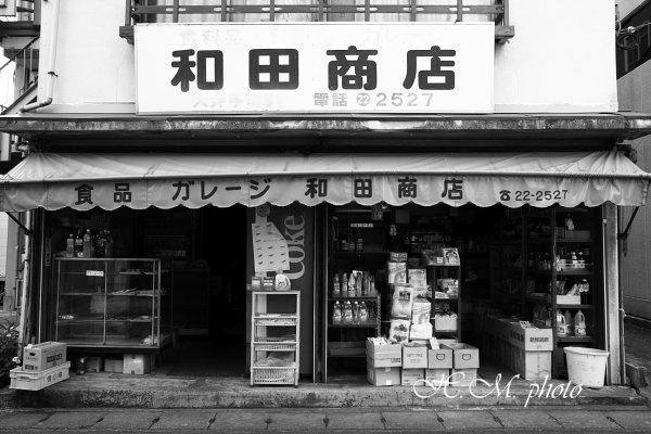 2008_古風な商店_01.jpg