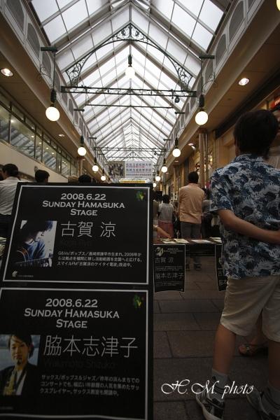2008_街頭ライブ_01.jpg
