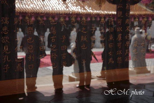 2009_孔子祭_13.jpg