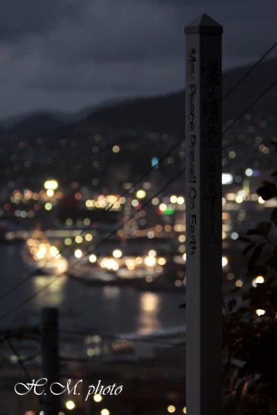 2010_海フェスタ花火大会_09.jpg