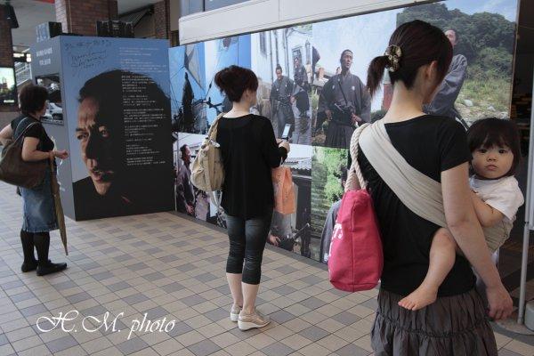 2010_福山龍馬写真展_01.jpg