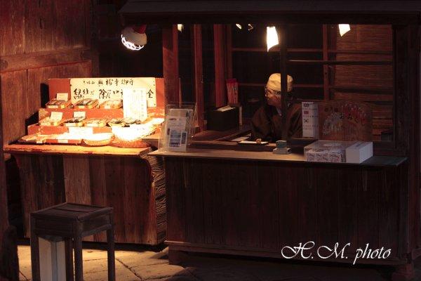 2010_長崎ランタンフェスティバル0218_02.jpg