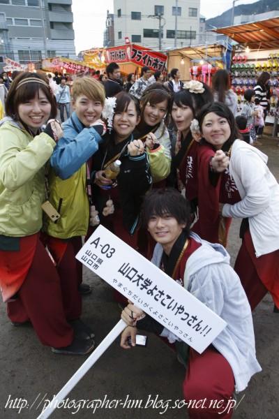 2011_よさこい佐世保祭り_07.jpg