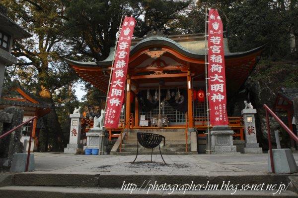 2012_若宮稲荷神社_04.jpg